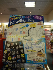 Activity Kit at Papyrus